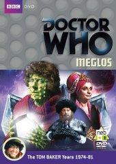 Meglos DVD 2D RGB