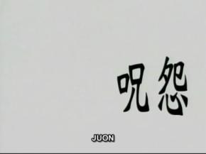 juon1