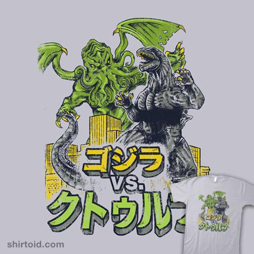 Godzilla-vs-Cthulhu