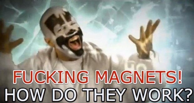 icp_how_do_magnets_work