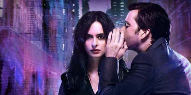 jessica-jones-poster-reviews.jpg