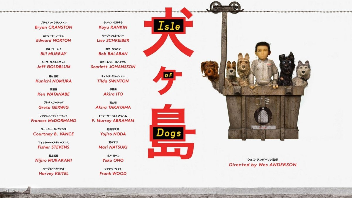 Movie Review: Isle of Dogs (Second Opinion)